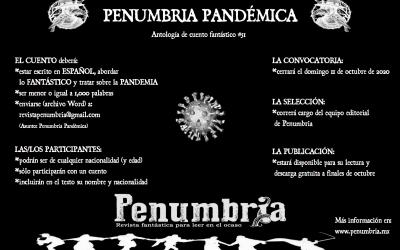 CONVOCATORIA – PENUMBRIA PANDÉMICA